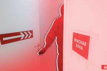 Коронавирус. Иван Шилов © ИА REGNUM
