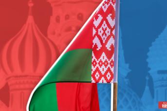 Россия и Белоруссия. Иван Шилов © ИА REGNUM