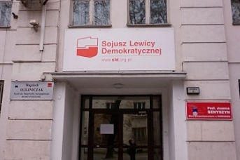 Штаб-квартира партии Союза демократических левых сил