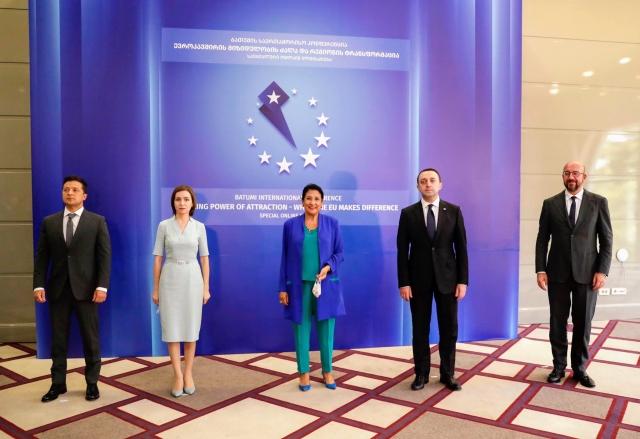 Международная конференция в Грузии
