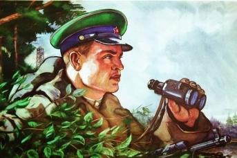 Советский плакат «Всегда начеку!» (фрагмент)
