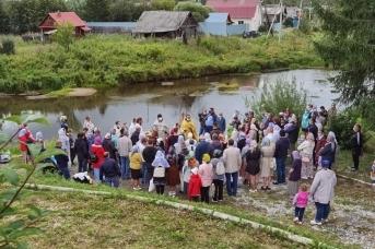 Крещение на Чусовой