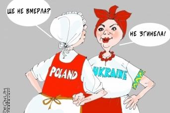 Польша и Украина, Александр Горбаруков © ИА REGNUM