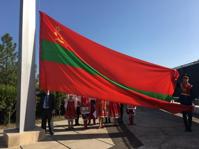 Флаг ПМР