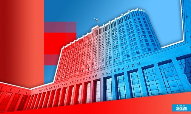 Здание правительства России. Иван Шилов © ИА REGNUM