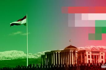 Иран. Иван Шилов © ИА REGNUM