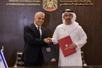 Министры иностранных дел Израиля и ОАЭ после подписания Соглашения об экономическом и торговом сотрудничестве. 29 июня 2021 года. Mfa.gov.il