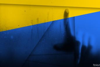Украина , Иван Шилов © ИА REGNUM
