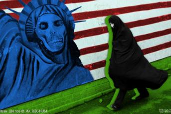 Иран и США. Иван Шилов © ИА REGNUM