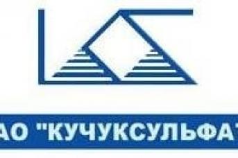 ОАО «Кучуксульфат», логотип