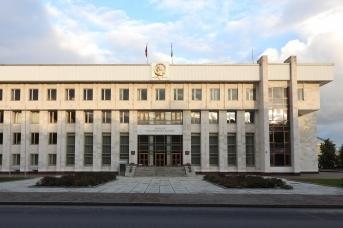 Государственное собрание Башкирии