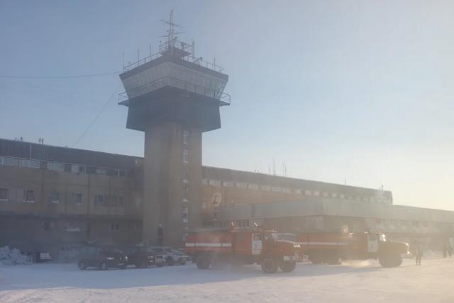 Аэропорт Певек в зимнем тумане