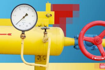 Газ. Украина