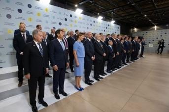 Участники саммита «Крымская платформа»