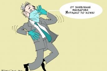 Жуть. Александр Горбаруков © ИА REGNUM