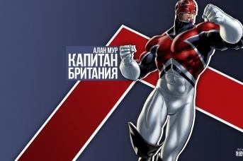 Комикс «Капитан Британия». Иван Шилов © ИА REGNUM