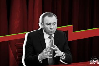 Владимир Макей. Иван Шилов © ИА REGNUM