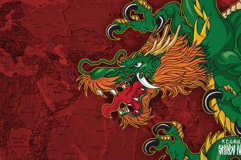 Китайский дракон, Иван Шилов © ИА REGNUM