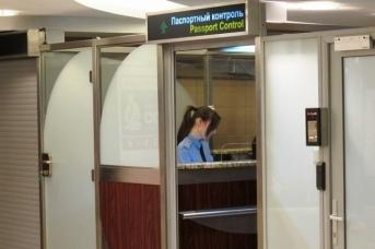 Пограничный контроль в аэропорту «Шереметьево»