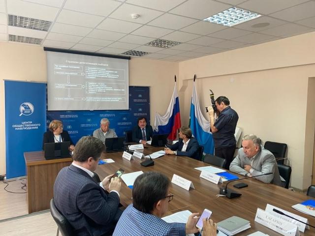 Встреча-обсуждение доклада «Технологии делегитимации выборов в Госдуму 2021 года» в Общественной палате Свердловской области
