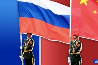 Россия и Китай. Иван Шилов © ИА REGNUM