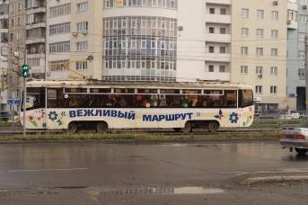 Трамвай. Челябинск. Serg 174