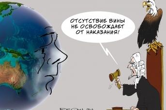 Судья. Александр Горбаруков © ИА REGNUM