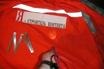 «Яндекс». Alexander Plushev