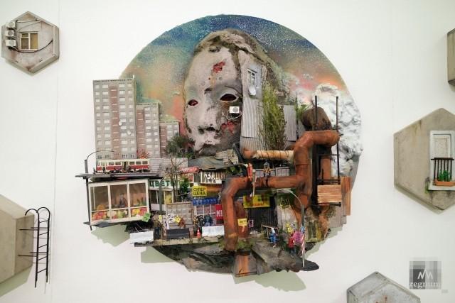 Didi Gallery