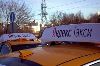 35 Яндекс такси