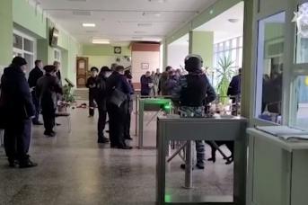 Пермский государственный университет после стрельбы
