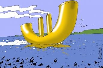 Евросоюз. Александр Горбаруков © ИА REGNUM