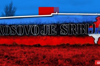 Косово – это Сербия. Иван Шилов © ИА REGNUM