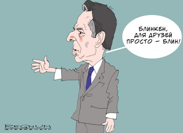 Сеть: «Скоро США возненавидят» — Блинкен обвинил Россию в срыве совещания
