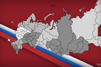 Российская Федерация, Иван Шилов © ИА REGNUM