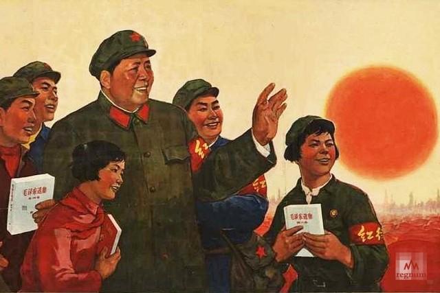 «Китайская коммунистическая партия ведёт нас вперёд!»