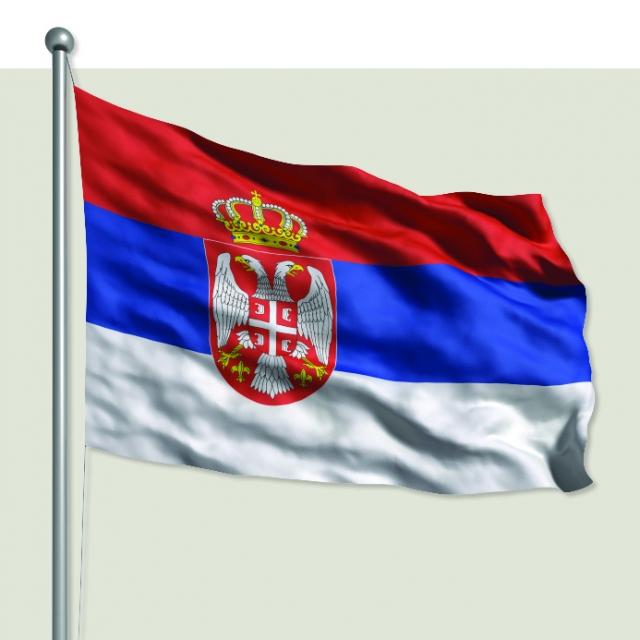 Флаг Сербии. Knight Foundation