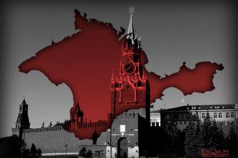 Крым. Иван Шилов © ИА REGNUM