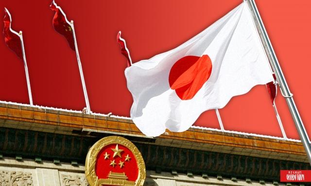 Китайско-японские отношения. Иван Шилов © ИА REGNUM