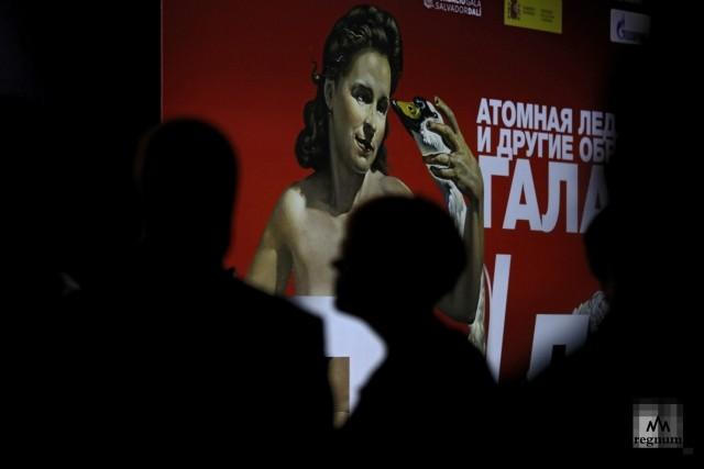 Открытие выставки «Сальвадор Дали. Атомная Леда и другие образы Гала» в музее Фаберже
