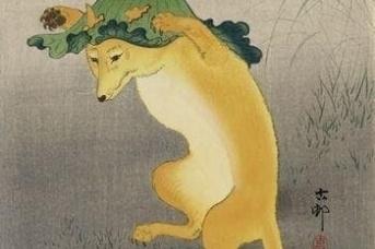 Охара Косон. Пляшущая лиса. 1910