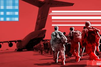 Уход из Афганистана