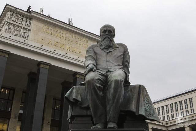 Памятник Федору Михайловичу Достоевскому. Российская Государственная библиотека