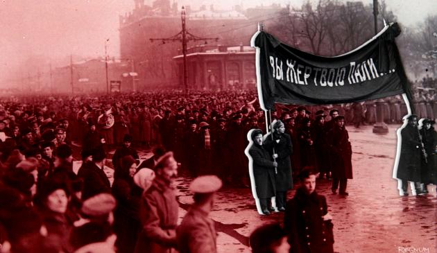 Революционный год