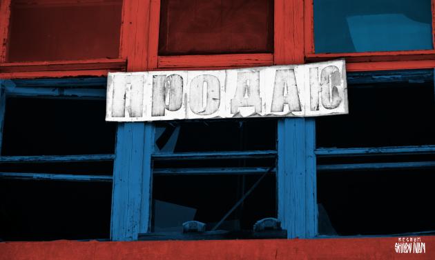 Хроники провинциальной Реновации